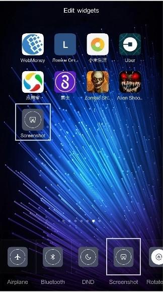 шорткод скриншот xiaomi