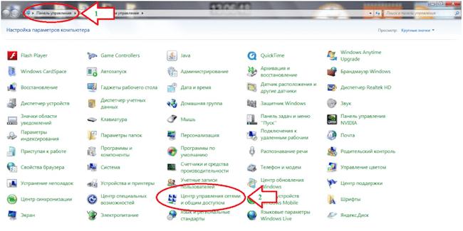 отключаем NetBIOS