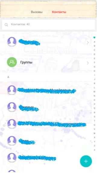 контакты xiaomi