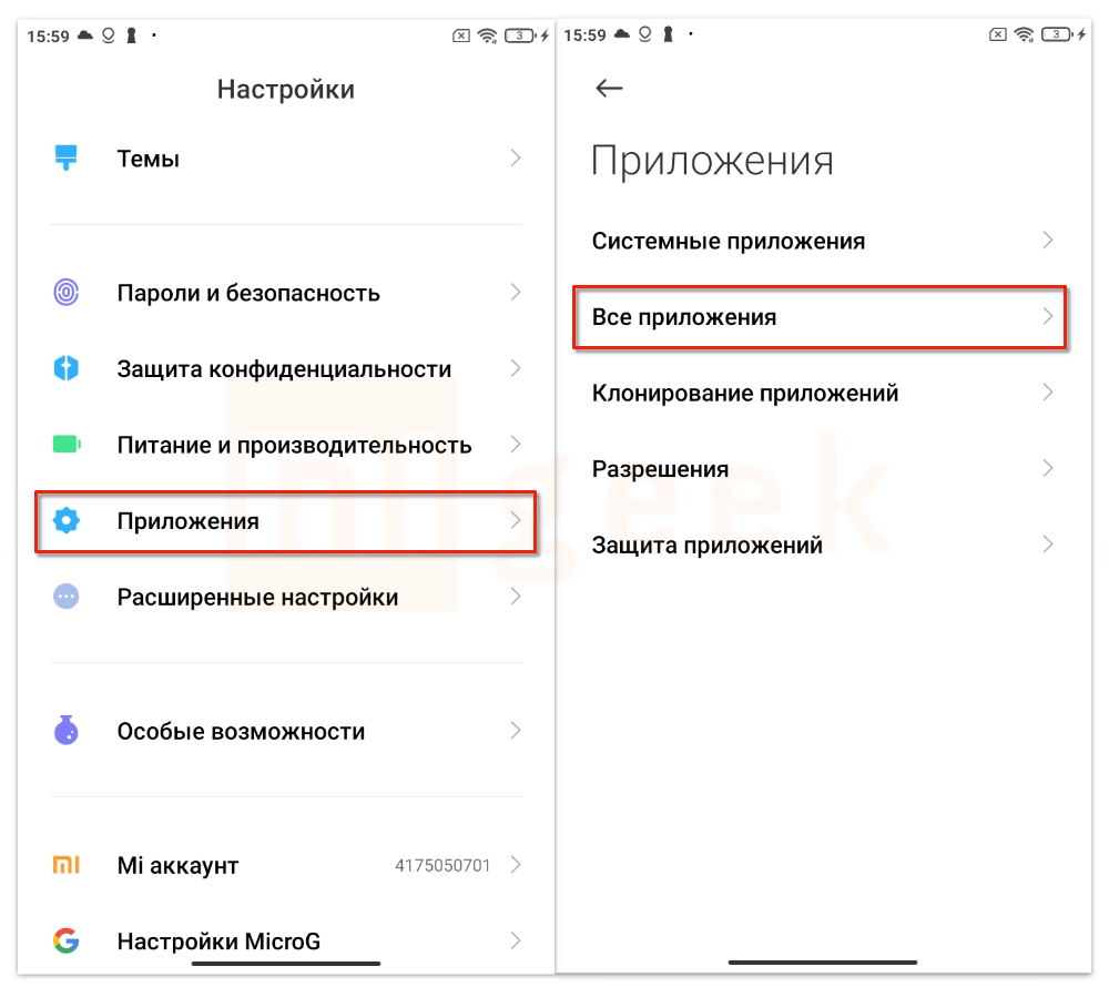 Все приложения Xiaomi