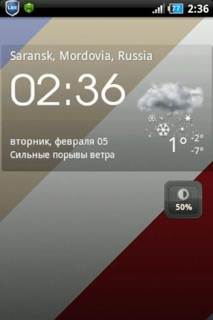 виджет погоды и времени