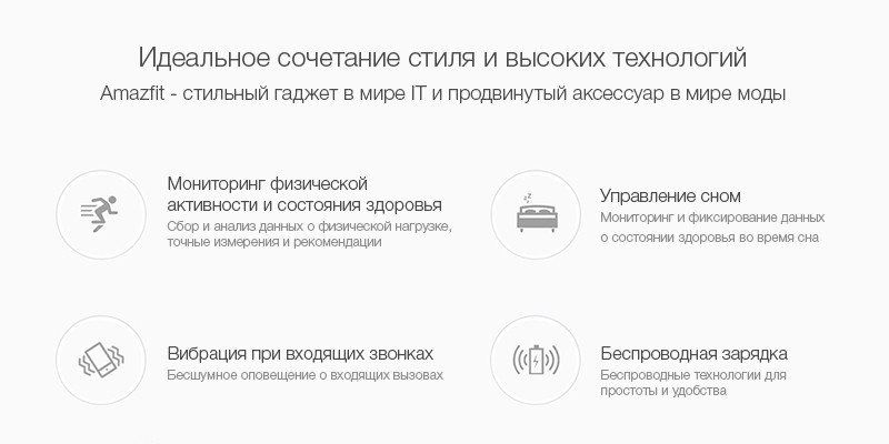promo Xiaomi Amazfit