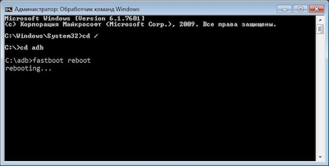 fastboot reboot