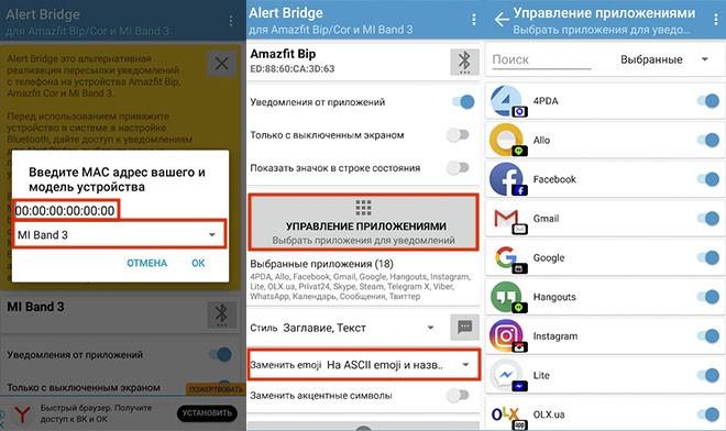 alert bridge