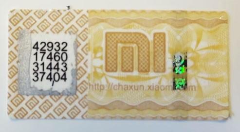 наклейка xiaomi