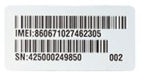 Наклейка Xiaomi с Imei и серийным номером